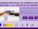 """Convocado en Socuéllamos el I Certamen Provincial de narrativa corta """"Rechazo a la Violencia de Género"""""""