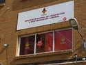 Se aplaza en Manzanares la recogida de solicitudes del plan de empleo por cuarentena