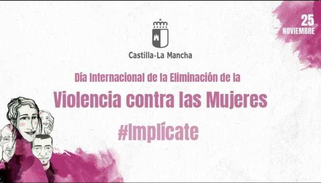 Rozalén, Sara Carbonero, Pepe Rodríguez, Joaquín Reyes, Pedro Piqueras y Boticaria García se implican en la campaña del Gobierno de Castilla-La Mancha contra la violencia de género