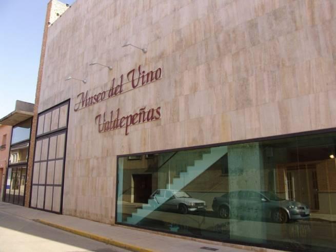 Imagen: La Diputación estudiará acometer mejoras en el Museo del Vino de Valdepeñas