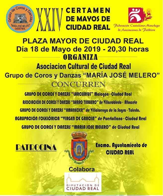 XXIV Certamen de Mayos de Ciudad Real