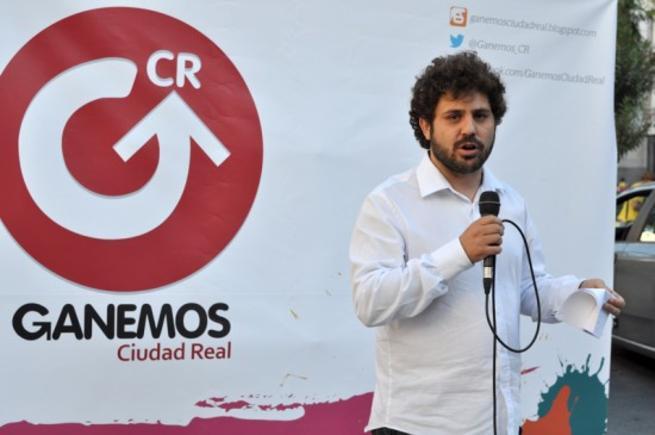 Ganemos Ciudad Real denuncia publicamente al PSOE por gastar dinero público en un coctel vip donde participan cargos públicos
