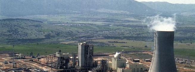 Imagen: El ministerio de Industria autoriza el cierre de Elcogas en Puertollano