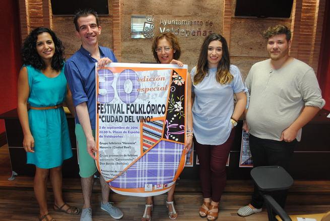 Fermento celebrará de forma especial su 30 Festival Folklórico 'Ciudad del Vino'