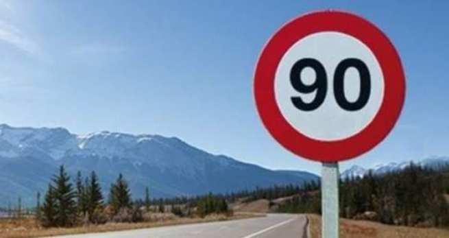 Desde el martes en vigor la reducción de la velocidad a 90km/h