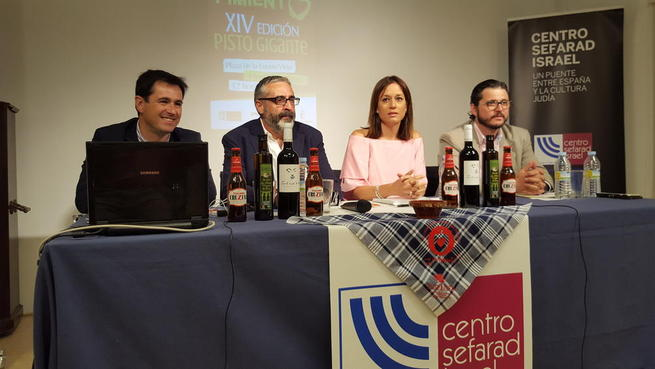 Imagen: El Gobierno regional presenta en Madrid la iniciativa de Villanueva de los Infantes para conseguir el récord Guinness para su pisto manchego gigante
