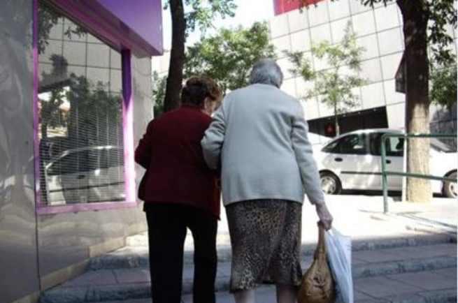 3.000 millones del Fondo de Reserva para pagar la extra de las pensiones