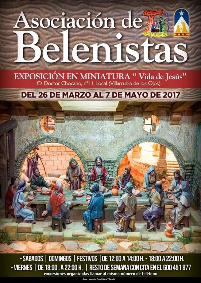 El pregón del domingo de Ramos anunció la Semana Santa de Villarrubia de los Ojos, Fiesta de Interés Turístico Regional