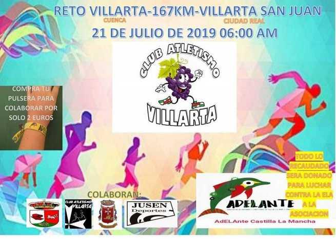 Villarta de San Juan y Villarta de Cuenca se unirán en gran reto solidario deportivo a favor de la ELA, el domingo 21 de julio