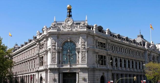 imagen de El Banco de España sufre un incendio esta misma mañana