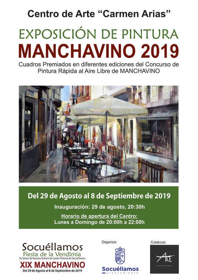 Las actividades de Manchavino 2019 en Socuéllamos comenzarán mañana con la inauguración de la exposición de pintura