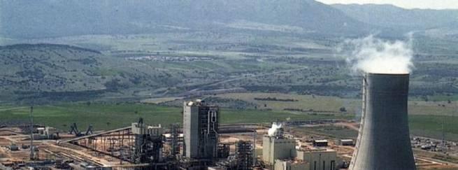 Imagen: Ayuntamiento de Puertollano rechaza el cierre de Elcogas y pide el cese de Soria