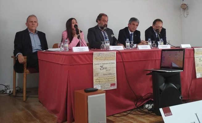 """El Gobierno local recaba el apoyo de la Escuela de Traductores para la conmemoración del VIII Centenario de Alfonso X """"El Sabio"""""""