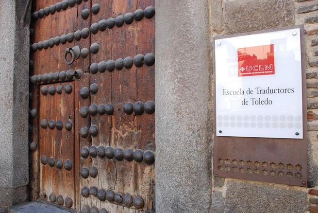 Imagen: La Escuela de Traductores de Toledo, uno de los grandes hitos de la cultura universal