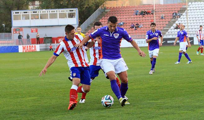 imagen de El C.D. Guadalajara sumó un punto en su visita al Atlético de Madrid B