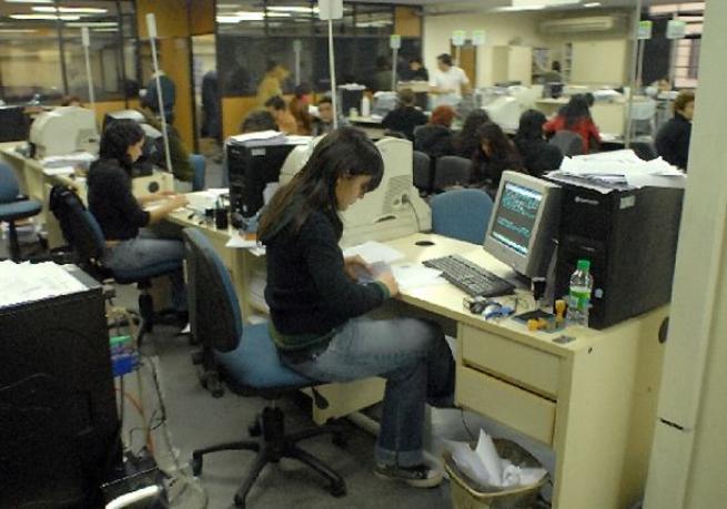 Imagen: El 26 % de la paga extra de 2012 se devolverá en la nómina de octubre