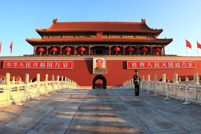 OBJETIVO BITÁCORA en Pekín