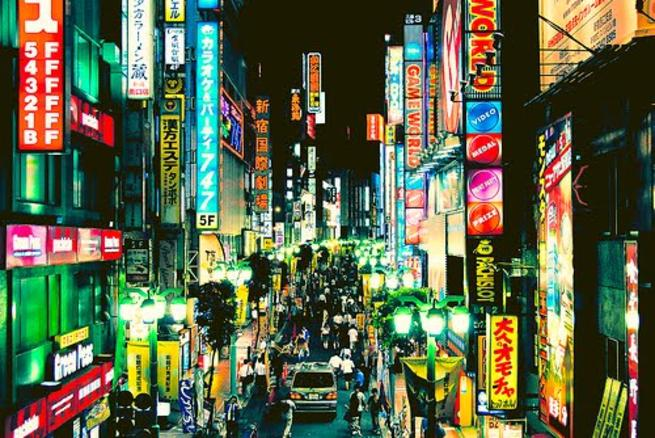 imagen de OBJETIVO BITÁCORA en Tokio