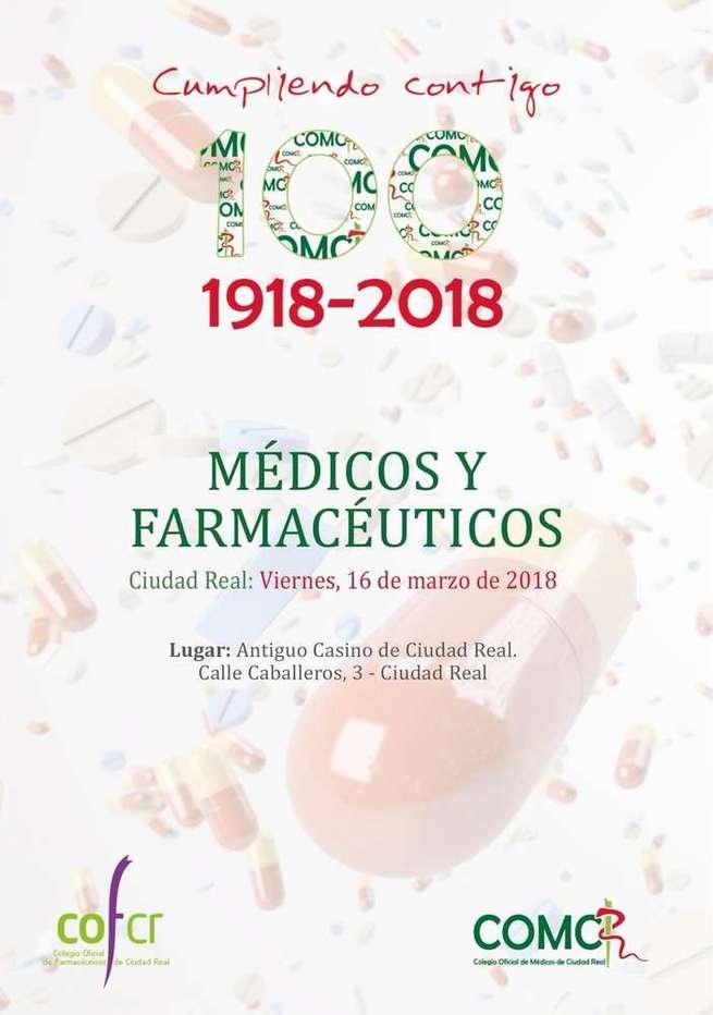 Médicos y farmacéuticos de Ciudad Real buscan generar sinergias con los pacientes en un encuentro entre Colegios Profesionales Sanitarios este viernes 16 por la tarde