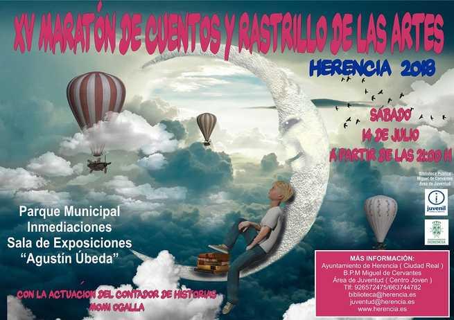 Cultura y talento se dan cita el próximo sábado en el Auditorio de Verano de Herencia
