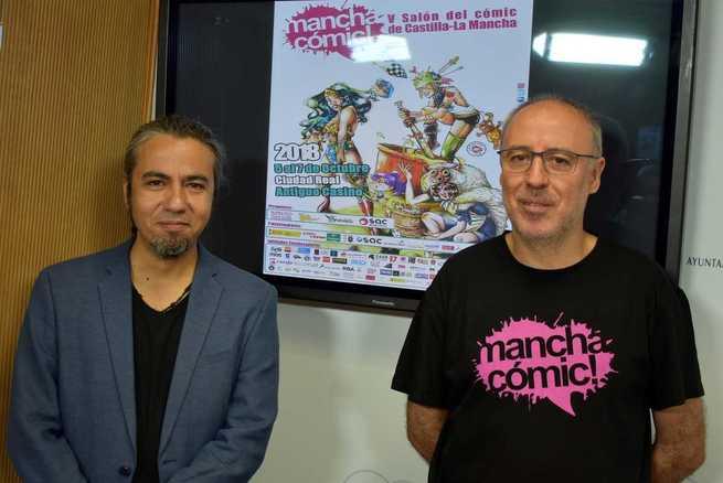 Escape room y videojuegos, entre las 90 actividades del V 'Manchacómic!' de Ciudad Real a principios de octubre