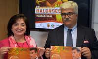 Ciudad Real acoge este fin de semana el  16º Campeonato Regional de Baloncesto de FECAM