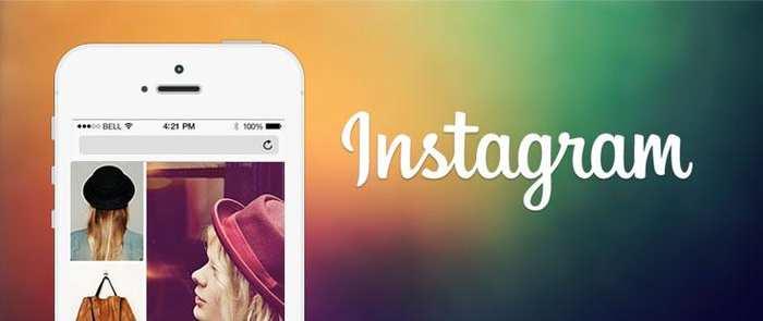 Instagram: principal herramienta para tu negocio
