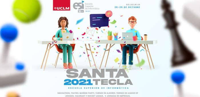La Escuela Superior de Informática de Ciudad Real celebrará Santa Tecla y la Jornada de Empresas de forma presencial