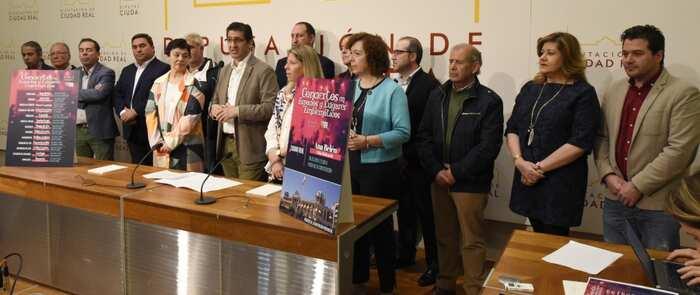 La Diputación de Ciudad Real promociona la cultura a través de la música y nuestra tierra en doce pueblos de la provincia