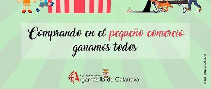 Este vienes comienza la campaña municipal que incentiva las compras navideñas en el comercio de Argamasilla de Calatrava