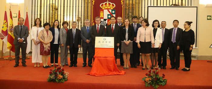 Felpeto destaca que el Instituto Confucio de la UCLM ayudará a mejorar las relaciones culturales y económicas de la región con China