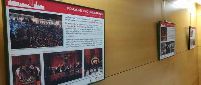 La exposición 'Fiestas de Interés Turístico de Ciudad Real' llega a Valdepeñas
