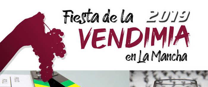 Mabel Lozano, Lluvia Rojo y Marta Robles visitan la Facultad de Comunicación para hablar del maridaje entre el vino, la literatura y la comunicación