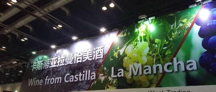 Un nutrido grupo de empresas de Castilla-La Mancha participan en la Feria TOPWINE en China